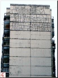 Технологическая карта на ремонт штукатурки фасада